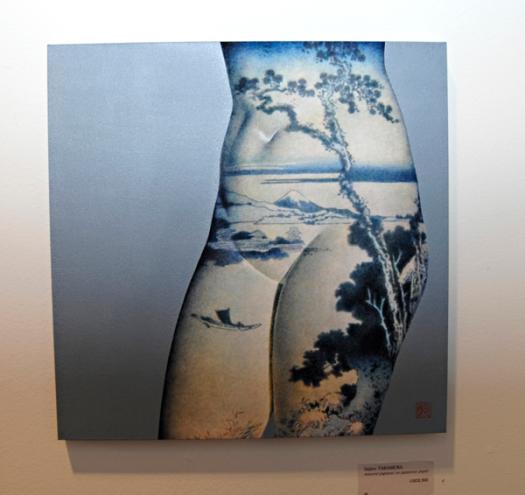 china-pattern